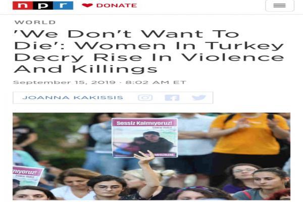 عدد النساء اللاتي تُقتلن في تركيا مستمر بالارتفاع