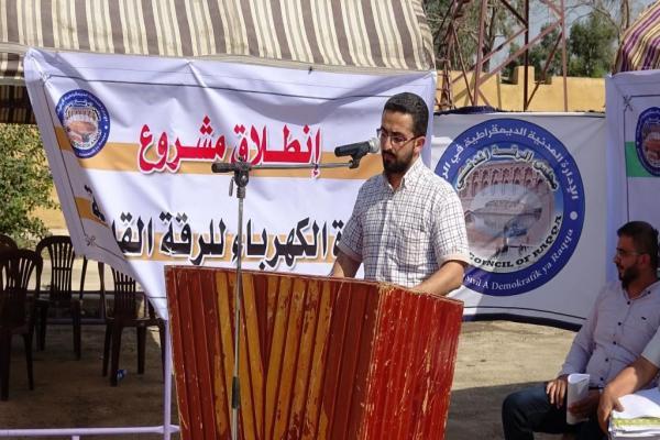 لجنة الطاقة والاتصالات تطلق مشاريع جديدة لإيصال الكهرباء لأحياء مدينة الرقة