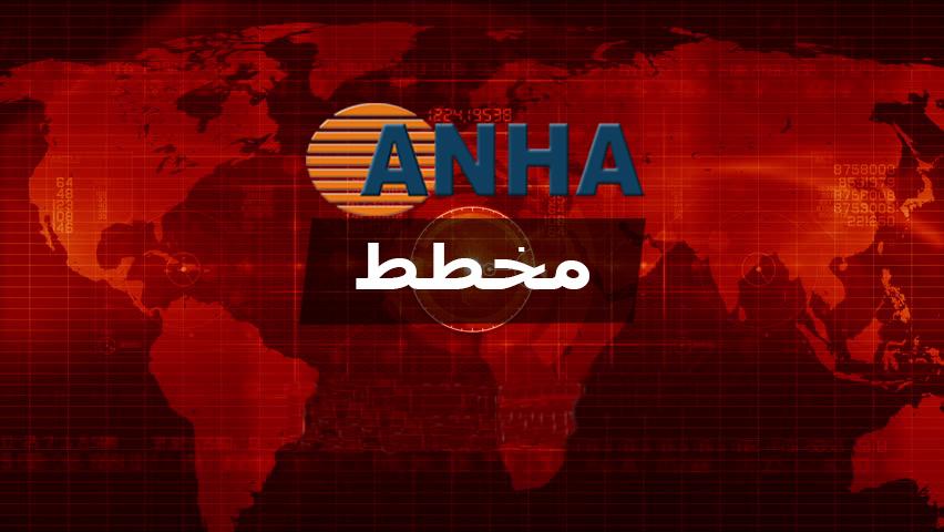 مخطط مركز وكالة أنباء هاوار 25-3-2019