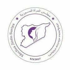 مجلس المرأة السورية يبارك إعلان النصر على داعش