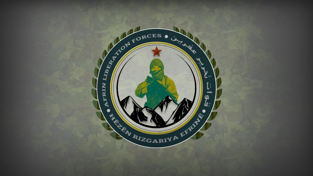قوات تحرير عفرين تستهدف فرعاً للاستخبارات التركية في اعزاز