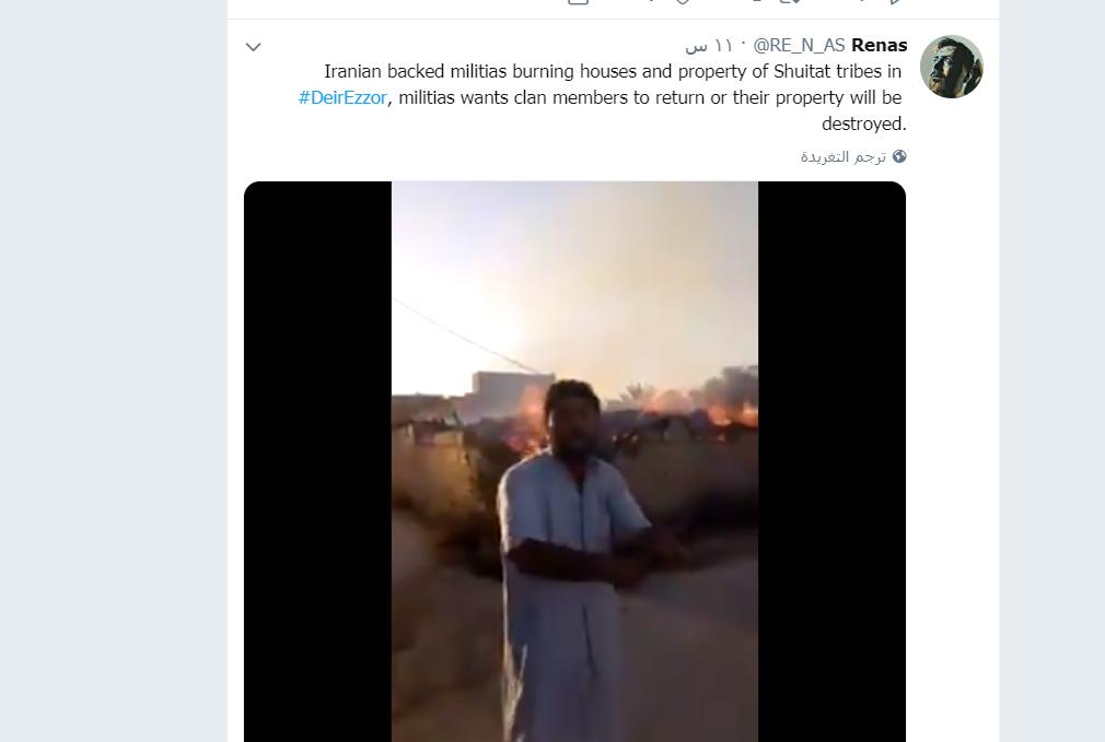 قوات النظام تحرق منازل المدنيين في ريف دير الزور