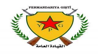 YPG: الهجوم على قره جوخ والتغيير الديمغرافي في عفرين يهدف إلى كسر إرادة الثورة المجتمعية في سوريا