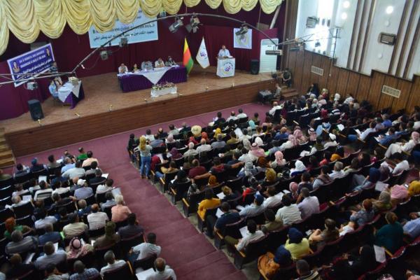 بمشاركة 300 مندوب اتحاد الكادحين يعقد كونفرانسه الثاني