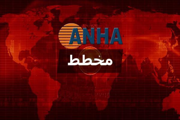 مخطط مركز وكالة أنباء هاوار لـ 19- 8 -2019