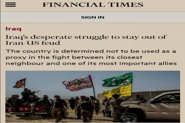 صحيفة بريطانية: العراق حائر بين جارته