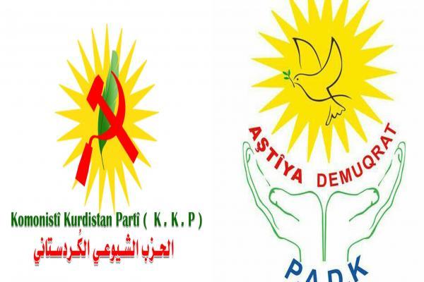 PADK وKKP: سلوك السلطات التركية بحق البلديات يشكّل العبث والاستخفاف بقيم الديمقراطية