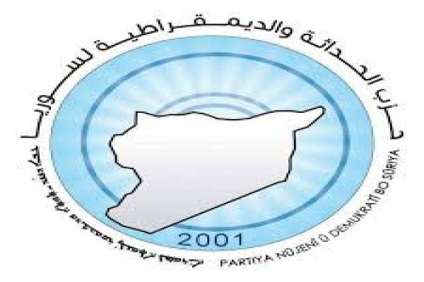 حزب الحداثة والديمقراطية يدين استيلاء السلطات التركية على بلديات باكور