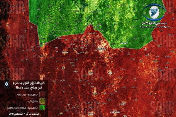 المرصد السوري: النظام يسيطر على كامل ريف حماة الشمالي ومصير مجهول للنقطة التركية – تم التحديث