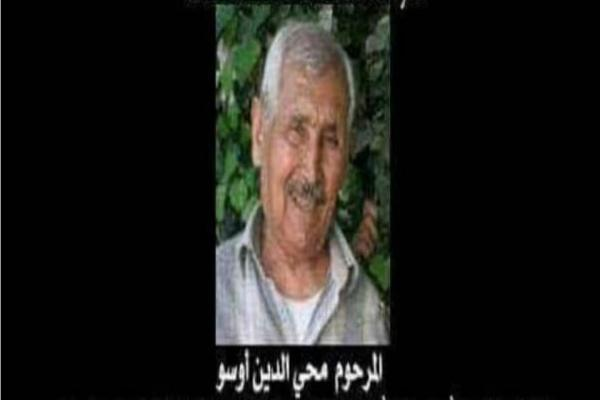 المرتزقة يقتلون مواطناً من عفرين لأنه حاول حماية منزله