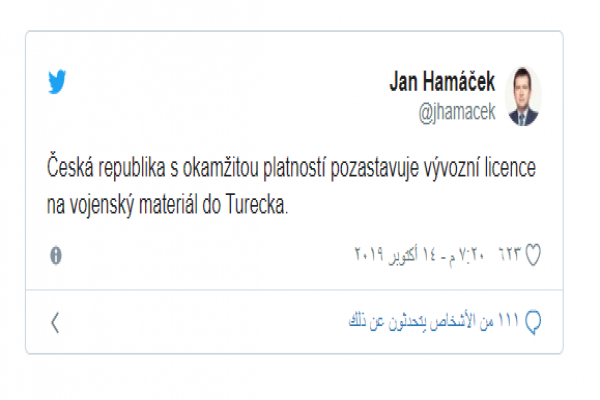 التشيك أيضاً توقف مبيعات الأسلحة لتركيا وإيطاليا في لحظر بيع الأسلحة إليها