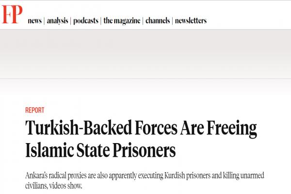 الفورين بوليسي: مرتزقة تركيا هم من أطلقوا سراح الدواعش