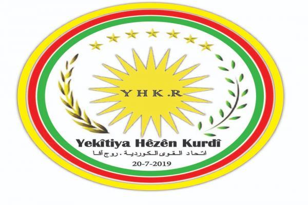 رسالة من اتحاد القوى الكردية إلى المعني بقضايا الأقليات حول ما ترتكبه تركيا من انتهاكات في الشمال السوري