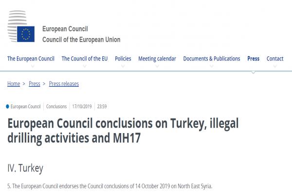 الاتحاد الأوروبي يدين الهجوم التركي على شمال وشرق سورية