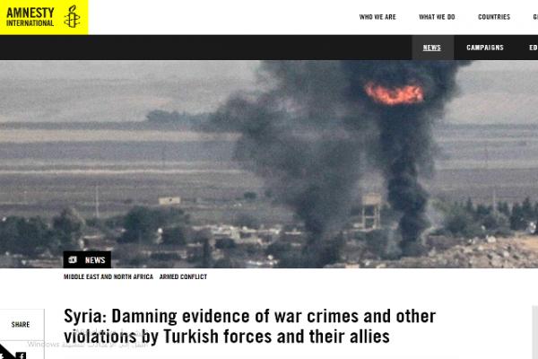 العفو الدولية: أدلة دامغة على ارتكاب تركيا ومرتزقتها جرائم حرب