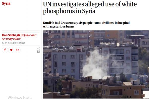 صحيفة بريطانية: الأمم المتحدة ستحقق في استخدام الفوسفور الأبيض في سريه كانيه