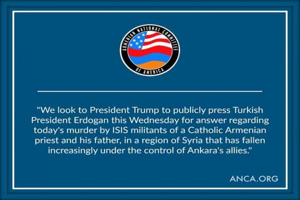 لجنة أرمنية تطالب ترامب بتوضيحات من أدروغان حول عملية اغتيال