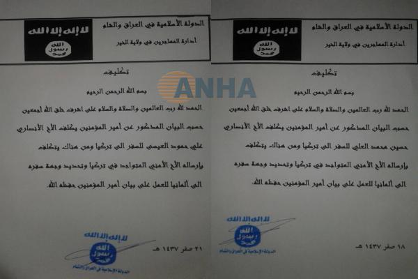 وثائق تظهر مراسلات بين داعش وتركيا