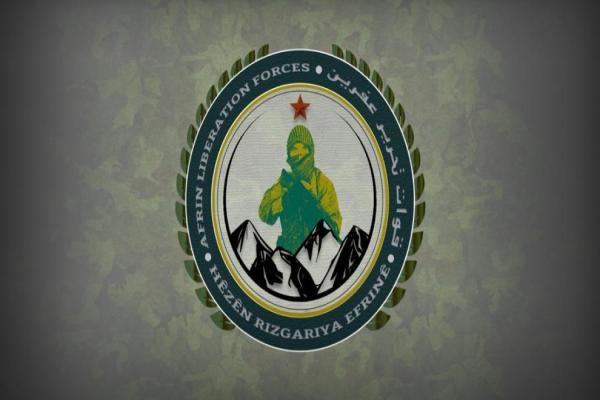 HRE: مقتل جنديين وجرح 4 آخرين بعملية تفخيخ في شيراو ا