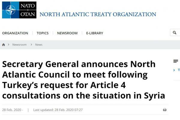 الناتو يجتمع بطلب من تركيا لكن ليس بموجب البند الخامس