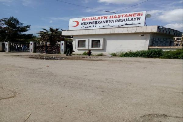 الاحتلال التركي يواصل جلب المصابين بكورونا إلى سري كانية