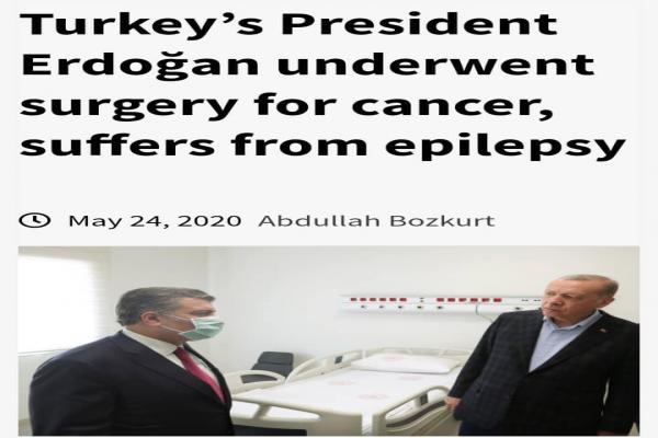 موقع سويدي: اردوغان خضع لعملية جراحية لعلاج السرطان ويعاني من الصرع