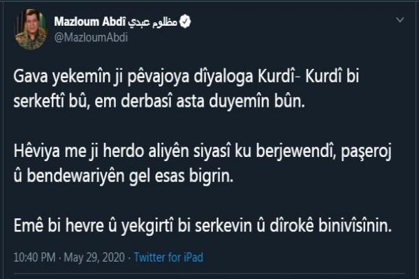 مظلوم عبدي: الخطوة الأولي من الحوار الكردي- الكردي مرّت بنجاح