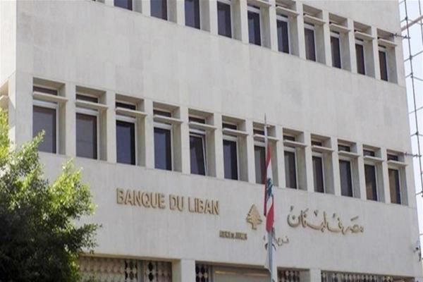 لبنان وصندوق النّقد الدّوليّ.. مكانك راوح