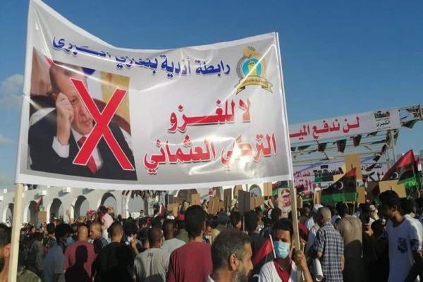 الليبيون ينتفضون ضد التدخل التركي ويخرجون في مظاهرات حاشدة