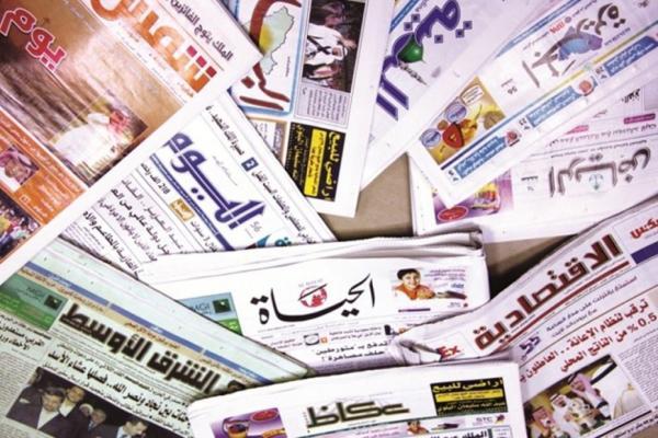 الصحف العربية: إيران تتحدى واشنطن وموسكو وتل آبيب ومعركة كسر عظم بين الكاظمي والحشد