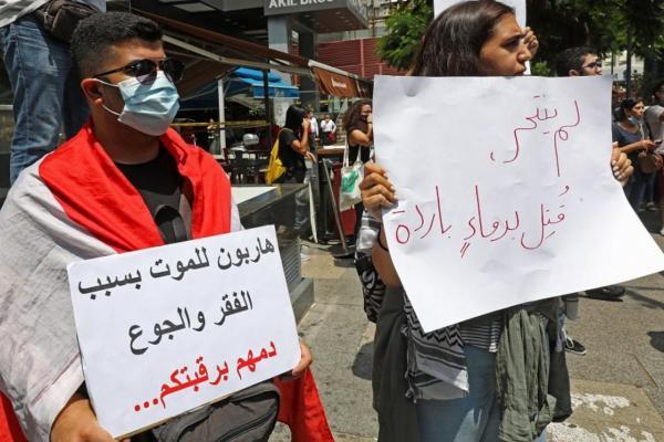 أسباب الانتحار في لبنان.. الوضع الاقتصادي أم عدوى؟!