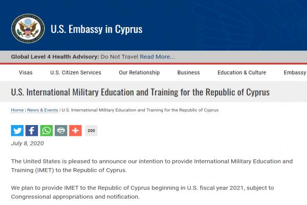 خطوة أمريكية ضد تركيا.. واشنطن تعلن عن برنامج الدعم العسكري الدولي لقبرص