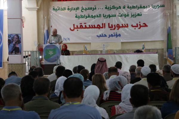 حزب سوريا المستقبل يعقد مؤتمره الأول في حلب