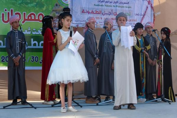 لجنة الثّقافة والفنّ في الطّبقة ولجنة الثّقافة والآثار في الرّقة يقيمان مهرجان ختاميّ