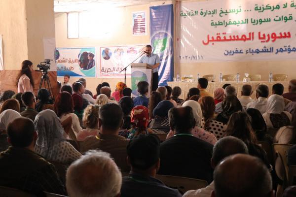 حزب سوريّا المستقبل في عفرين والشّهباء يعقد مؤتمره الأوّل