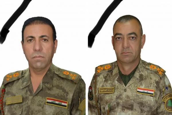الهجمات التركية...قوات حرس الحدود العراقي تنعي مقاتليها في بيان