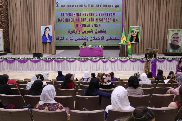 انطلاق الكونفرانس الثاني لمؤتمر ستار في مقاطعة قامشلو