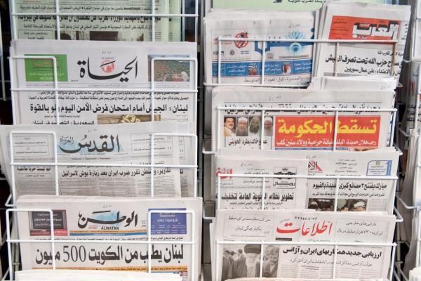 صحف عربية: حكومة دمشق تخفق في حل أزمة الوقود وضربة مصرية جديدة لأردوغان