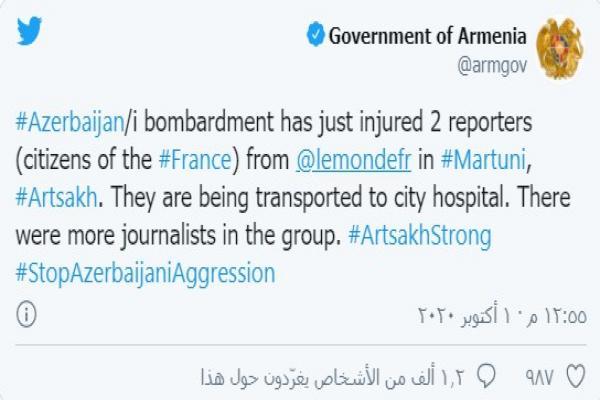 إصابة صحفيين من