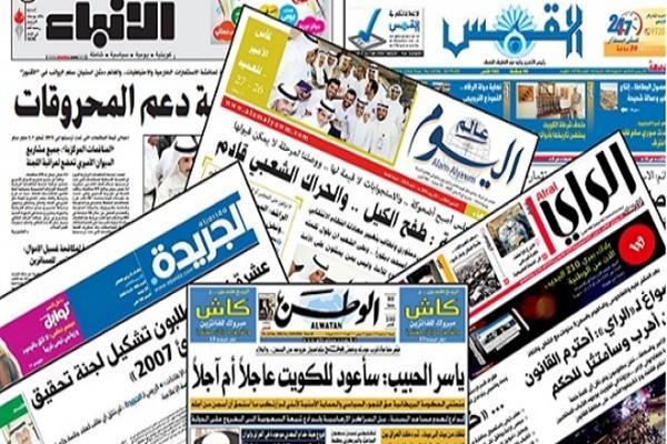 صحف عربية: تركيا تفكك ثاني نقطة لها في سوريا وسياسات أردوغان تدفع اقتصادها للانهيار