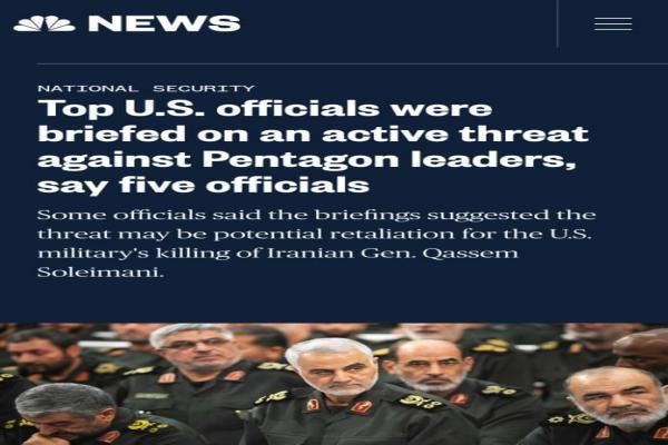 مسؤولون: تم إطلاع كبار المسؤولين الأمريكيين على تهديد نشط ضد قادة البنتاغون
