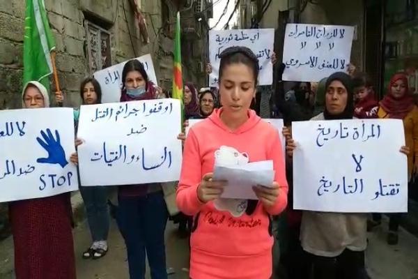 مؤتمر ستار في دمشق يدعو نساء العالم للاتحاد والتصدي لجميع أشكال العنف ضد المرأة