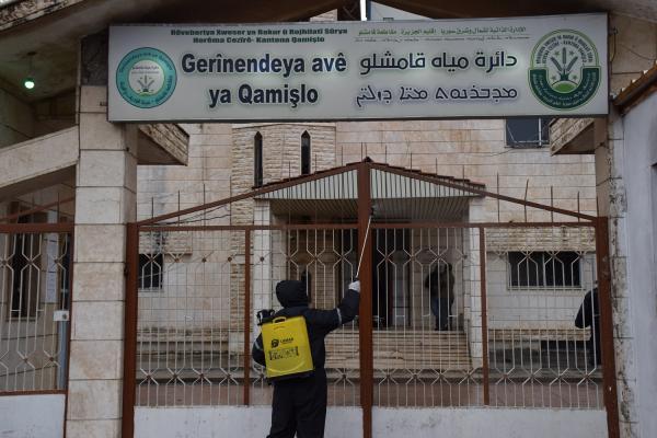 البدء بتعقيم المؤسسات والمرافق العامة في قامشلو