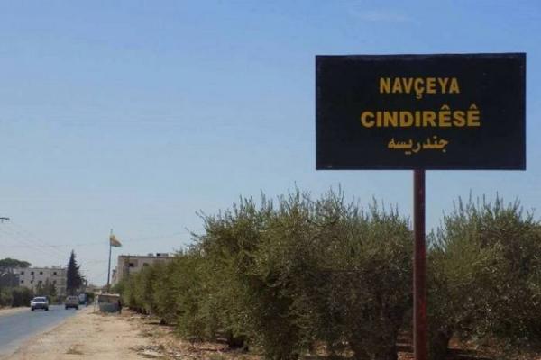 مصادر: تركيا تقتل مواطنًا وتسرق أعضاءه في عفرين المحتلة