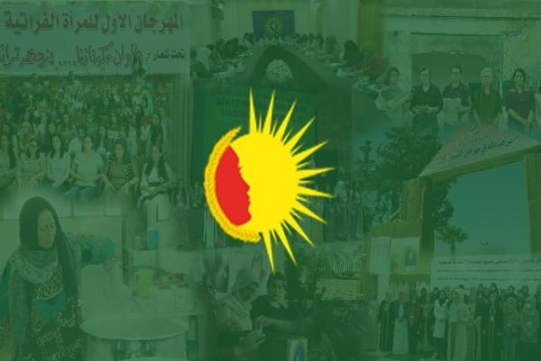 مؤتمر ستار.. 16 عامًا من الكفاح لتنظيم النساء