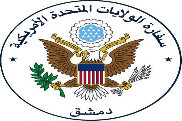 سفارة الولايات المتحدة في دمشق: ندعم الحوار الكردي ونتطلع إلى استمراره