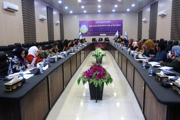 منسقيات المرأة في شمال وشرق سوريا تعقد اجتماعها السّنويّ الثّاني وتضع خطّة عمل لعام 2021
