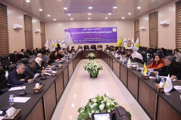 المجلس التنفيذيّ يختتم اجتماعه السّنويّ الثّاني بجملة من القرارات والمشاريع