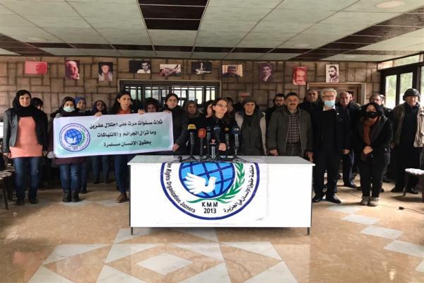 منظمة حقوق الإنسان تطالب مجلس الأمن بإنهاء الاحتلال التركي لعفرين