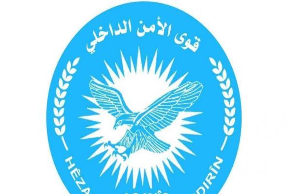 قوى الأمن الداخلي: ميليشيا الدفاع الوطني تهدف إلى زعزعة الاستقرار في المنطقة